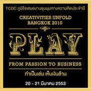 "Creativities Unfold, Bangkok 2010 // ""ทำเป็นเล่น เห็นเงินล้าน"""