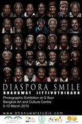"""นิทรรศการภาพถ่าย """"รอยยิิ้มพลัดถิ่น"""" Diaspora Smile Portraits of Tibetian in Exile โดย ภาณุวัฒน์ จิตติวุฒิการ"""