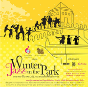 (After) Winter Jazz in The Park