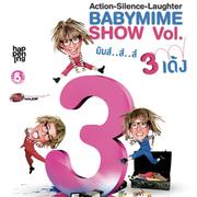BABYMIME SHOW Vol. 3 มันส์..ส์..ส์ 3 เด้ง