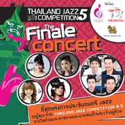 Thailand Jazz Competition # 5 - The Finale Concert