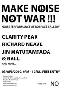 MAKE NOISE, NOT WAR!!!