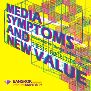 Media Symptoms and New Value (Thesis Exhibition--ม.กรุงเทพฯ department of computer graffic and multimedia)