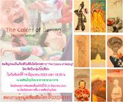 """นิทรรศการศิลปะ """"The Colors of Beijing"""" สีสัน ปักกิ่ง"""