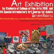 นิทรรศการศิลปกรรม นักเรียน นักศึกษาวิทยาลัยช่างศิลป 2553