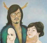 Love Sick Exhibition by Tanasan Kanakasemn