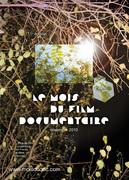 เดือนแห่งภาพยนตร์สารคดีครั้งที่ 11 ณ สมาคมฝรั่งเศส