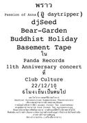 Panda Records 11th Anniversary Concert