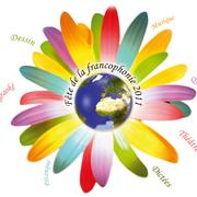 """กิจกรรมงาน """" วันประชาคมโลกภาษาฝรั่งเศส """" (Fête de la Francophonie (Francophone Festival) 2011)"""