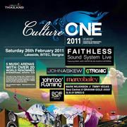 """งานเทศกาลดนตรีเพลงแด๊นซ์ระดับชาติ """"Culture ONE 2011"""" (Bangkok International Dance Music Festival """"Culture ONE 2011"""")"""