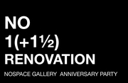 NOSPACE GALLERY ANNIVERSARY AND RENOVATION PARTY