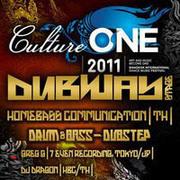 """เทศการดนตรี """"DUBWAY ARENA"""" AT CultureONE 2011"""