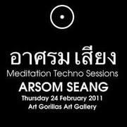 """การแสดงดนตรี """" อาศรม เสียง """" (Arsom Seang)"""