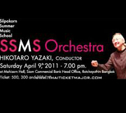 2011 SSMS Orchestra Concerts