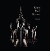 """นิทรรศการ """"โขน ฅน สิ่งสมมติ"""" (Khon Man Illusion)"""