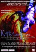 """ละครเวทีเรื่อง """"คาฟคาและผม กับความขื่นขมในประเทศประชาธิไตยนิยมที่สังคมใกล้ล่มสลาย"""" (Kafka and I)"""