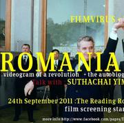 """โปรแกรมฉายภาพยนตร์ """"Romania Model"""""""