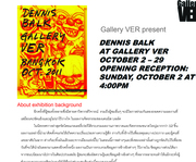 """นิทรรศการ """"Dennis Balk"""""""