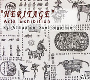 """นิทรรศการ """"มรดก"""" (Heritage)"""
