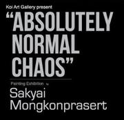 นิทรรศการ Absolutely Normal Chaos