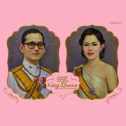นิทรรศการ จิตรกรรมรวมใจด้วย 2 พระบารมีไทย (Art Unity to Honor Our Glory King and Queen)