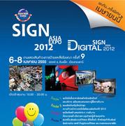 """งาน """"Sign Asia Expo & Digital Sign Asia 2012"""""""