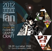 """นิทรรศการแสดงผลงานซีเนียโปรเจ็ค """"นฤมิตโลก"""" (Craft Fashion Graphic)"""