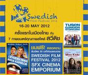 """เทศกาลภาพยนตร์ """"สวีเดน 2012"""""""