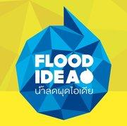 """นิทรรศการ """"น้ำลดผุดไอเดีย"""" (FloodIdea)"""