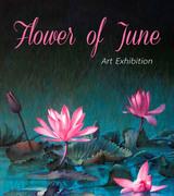 """นิทรรศการจิตรกรรม """"ดอกไม้มิถุนา"""" (Flower of June)"""