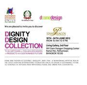 """งาน """"DIGNITY DESIGN COLLECTION"""""""