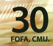 """นิทรรศการ """"ผลงานสร้างสรรค์เนื่องในโอกาสครบรอบ 30 ปี คณะวิจิตรศิลป์ มหาวิทยาลัยเชียงใหม่ 2555"""""""