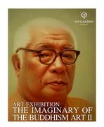 """นิทรรศการ """" พุทธศิลป์ในจินตนาการ """" ครั้งที่ ๒  (THE IMAGINARY OF THE BUDDHISM ART II )"""