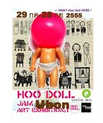 """นิทรรศการ """"Hoo doll Jam Exhibition #4"""""""