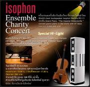 """คอนเสิร์ต """"Isophon Ensemble Charity Concert"""""""