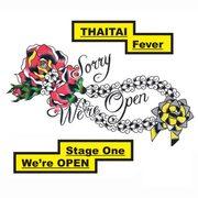 """นิทรรศการ """"THAITAI FEVER - STAGE ONE: We're OPEN"""""""