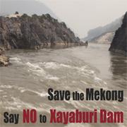 """นิทรรศการ """"ปกป้องแม่น้ำโขง หยุดเขื่อนไซยะบุรี"""""""