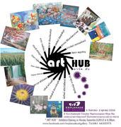 """นิทรรศการ """"ART HUB"""""""