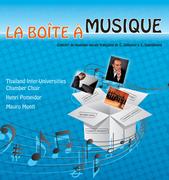 """คอนเสิร์ต """"La Boîte à Musique"""""""