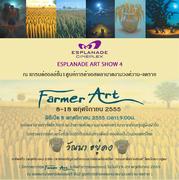 """นิทรรศการ """"Farmer Art"""""""