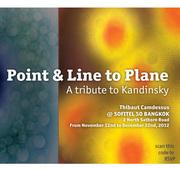 """นิทรรศการ """"Point&Line to Plane"""""""