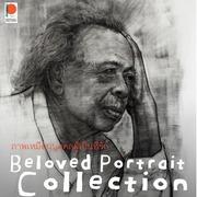 """นิทรรศการ """"ภาพเหมือนบุคคลผู้เป็นที่รัก"""" (Beloved Portrait Collection)"""