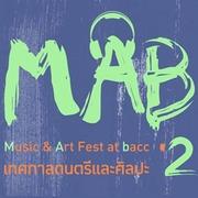 """เทศกาลดนตรีและศิลปะ """"MAB : Music & Art Fest at bacc #2"""""""