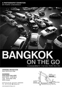 """นิทรรศการ """"บางกอกออกเดินทาง"""" (Bangkok on the go)"""