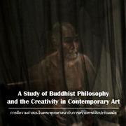 """นิทรรศการ """"การตีความคำสอนในพระพุทธศาสนากับการสร้างสรรค์ศิลปะร่วมสมัย"""""""