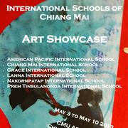 """นิทรรศการ """"Art Showcase"""""""