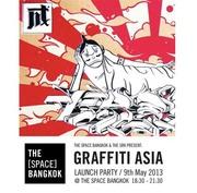 """นิทรรศการ """"GRAFFITI ASIA"""""""