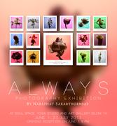 """นิทรรศการ """"Always"""""""