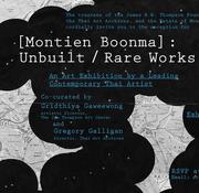 """นิทรรศการศิลปะร่วมสมัย """"มณเฑียร บุญมา"""" (Montien Boonma)"""