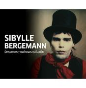 """นิทรรศการภาพถ่าย """"Sibylle Bergemann"""""""